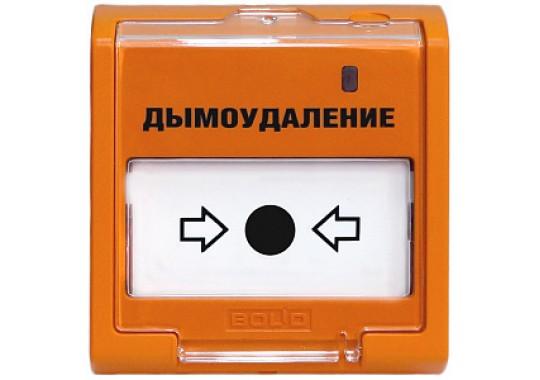 ЭДУ 513-3АМ исп.02 Элемент дистанционного управления адресный