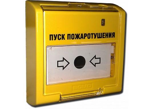 ЭДУ 513-3М Элемент дистанционного управления электроконтактный
