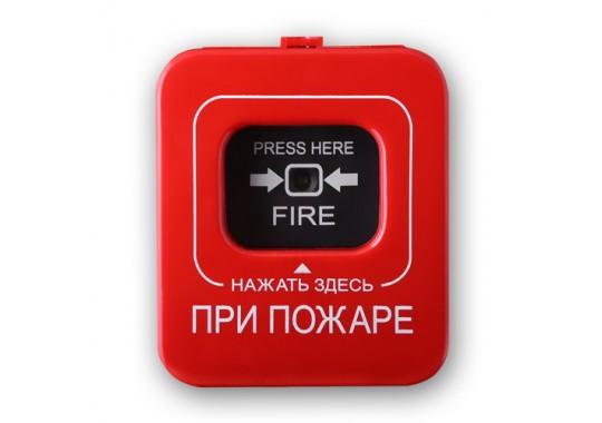 Астра-4511 исп.РК2 извещатель пожарный ручной радиоканальный