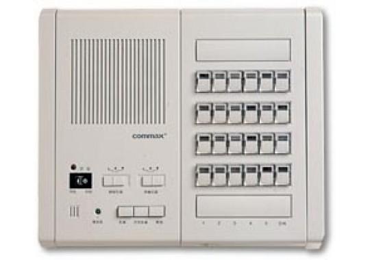 PI-20LN центральный пульт громкой связи