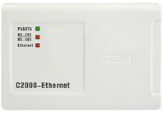 С2000-Ethernet преобразователь интерфейсов RS-485/ RS-232 в Ethernet