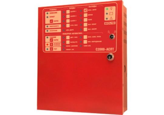 С2000-АСПТ ППКУ оповещателями и автоматическими средствами пожаротушения