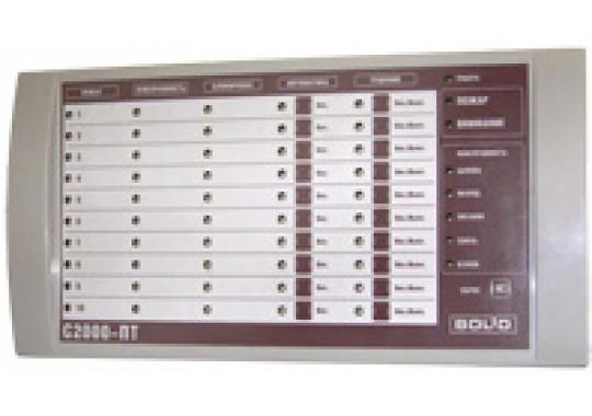 С2000-ПТ блок индикации системы пожаротушения