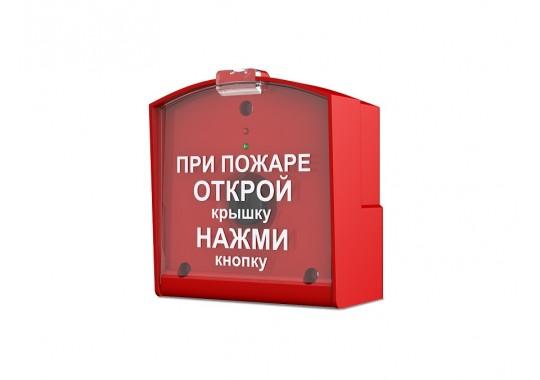 RIPR1 Извещатель радиоканальный ручной пожарный (ИП-53510-01)