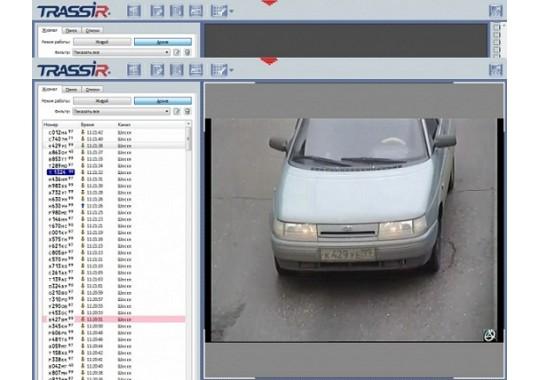AutoTRASSIR Система автоматического распознавания автомобильных номеров
