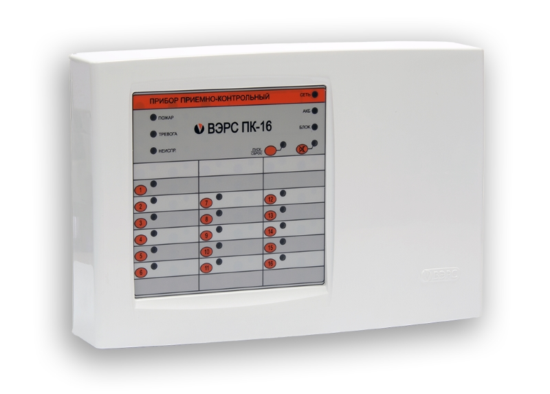 Приемно контрольные приборы являются составной частью Охранно  ВЭРС ПК16 версия 3 1 прибор охранно пожарный 16ШС