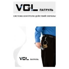 Система контроля действий охраны «VGL Патруль»