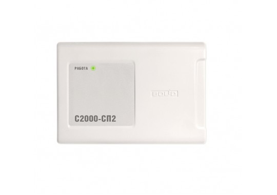 С2000-СП2 блок релейный адресный