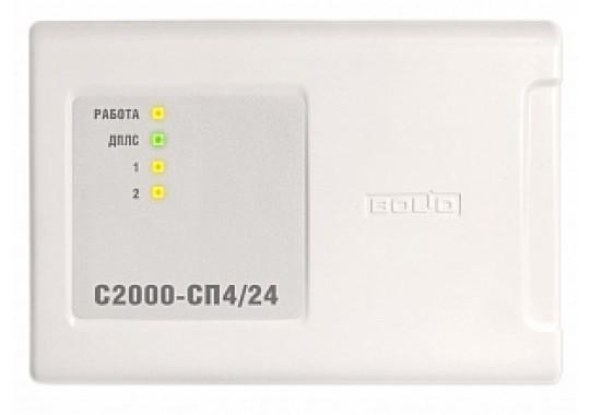 С2000-СП4/24 Блок сигнально-пусковой адресный