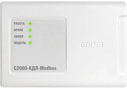 С2000-КДЛ-Modbus Контроллер двухпроводной линии с гальванической изоляцией