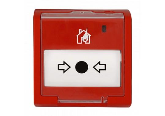 С2000Р-ИПР Извещатель пожарный ручной радиоканальный адресный