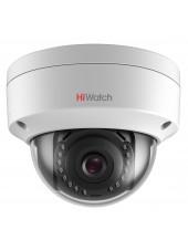 DS-I202 антивандальная IP-видеокамера высокого разрешения 1920×1080, 0.01лк, 2,8 мм, 4мм или 6мм