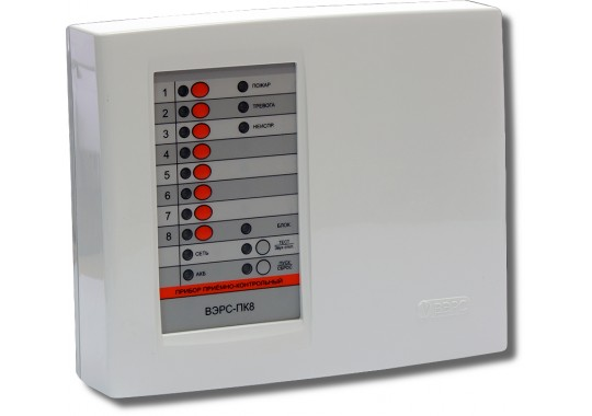 ВЭРС-ПК 8П версия 3.2 прибор приемно-контрольный охранно-пожарный на 8 шлейфов