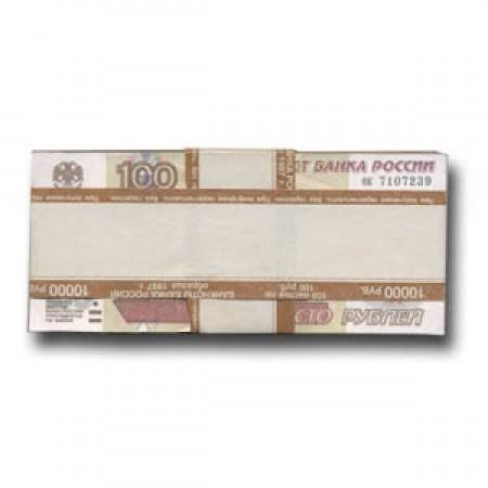Кукла-Р (РПД-РК) радиопередатчик в виде пачки банкнот