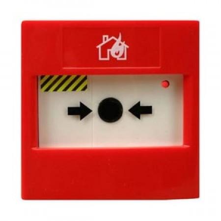 ИПР-Р (ИПР 51310-1) извещатель пожарный ручной радиоканальный