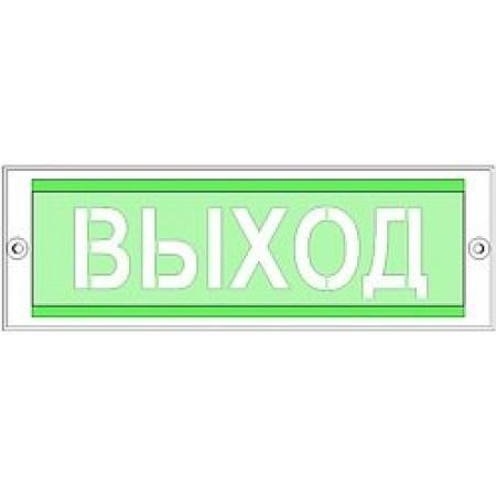 ОПОП 1-8М оповещатель световой охранно-пожарный