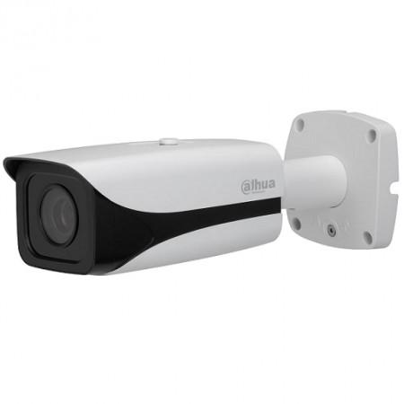 DH-IPC-HFW5221EP-Z-4747A уличная IP-видеокамера 2Мп 4.7-47мм