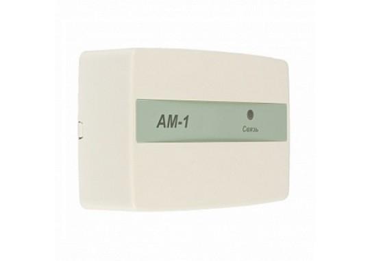АМ-1 адресная метка