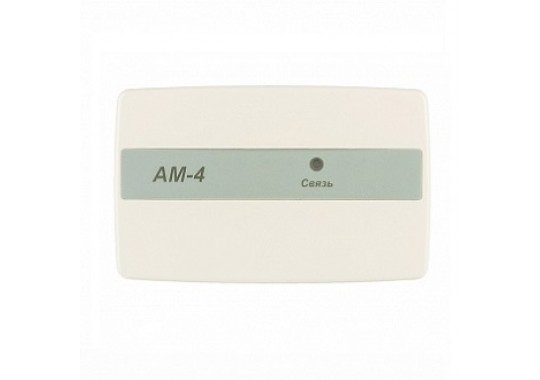 АМ-4 адресная метка