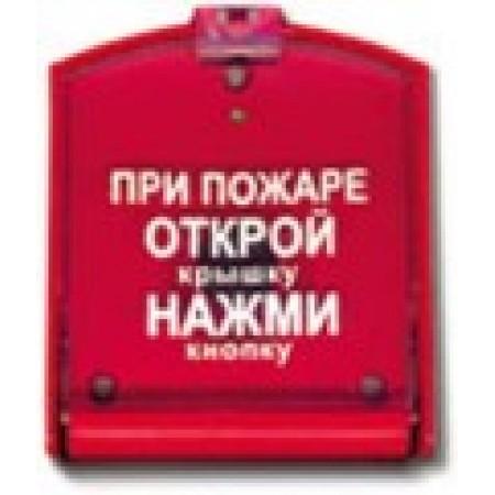 ИПРА извещатель пожарный ручной адресный