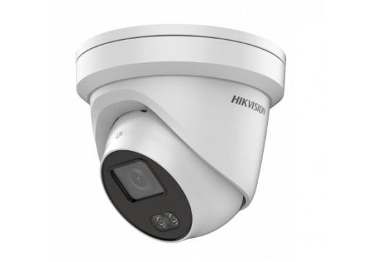 DS-2CD2327G1-L уличная IP-видеокамера